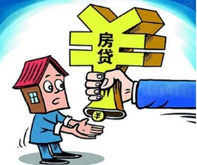 2017年北京个人新增住房贷款占比降两成