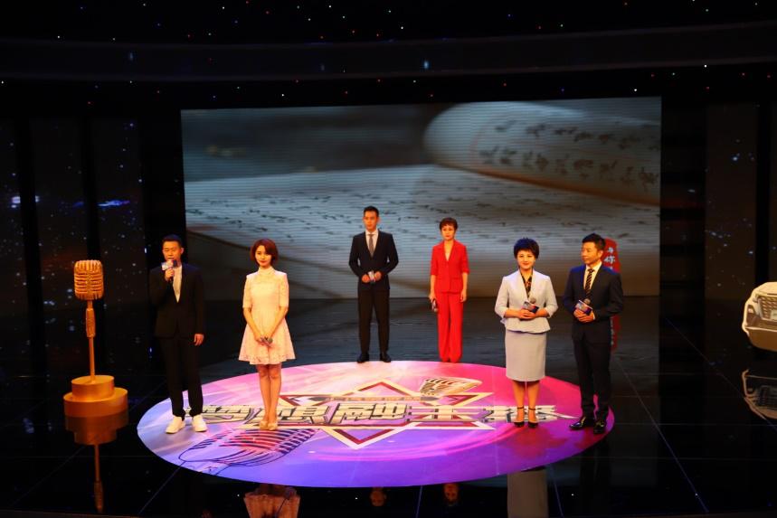 第六届郑州电视台全国主持人大赛总决赛收官