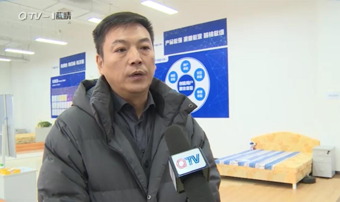 """青岛电视台专访塔波尔:瞪羚企业背后""""用户为核心""""的不懈坚守"""
