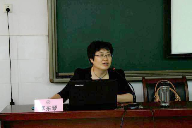 李东琴出席合肥地区评报告解读咨询培训会