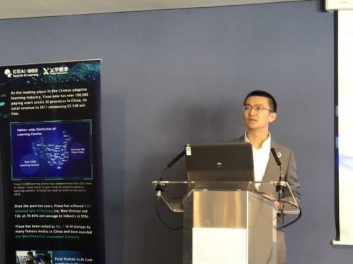 松鼠AI智适应教育亮相都柏林ECML-KPDD2018大会 畅谈AI教育行业新发展
