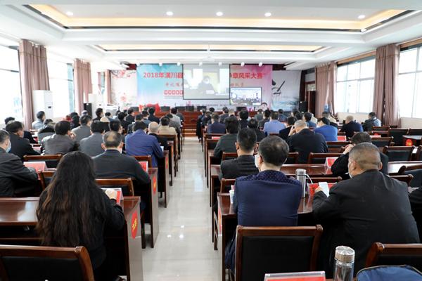 图一:潢川县教体局组织收听收看全市教育脱贫攻坚工作视频会议.JPG
