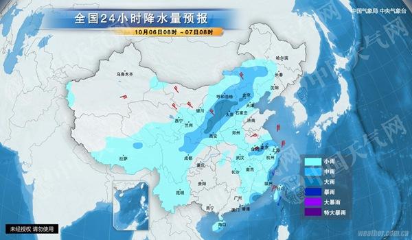 冷空气袭北方 降温4-6℃伴大范围降水
