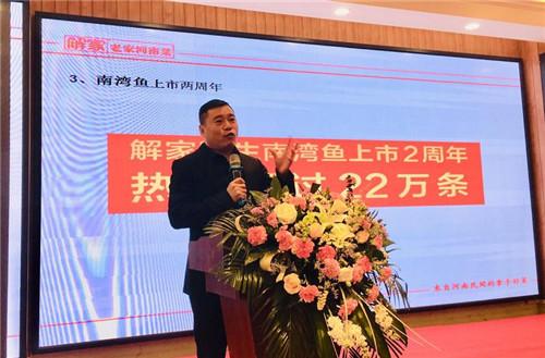 """22万条信阳南湾鱼""""游""""郑州 披荆斩棘2年""""诸""""年多如意"""