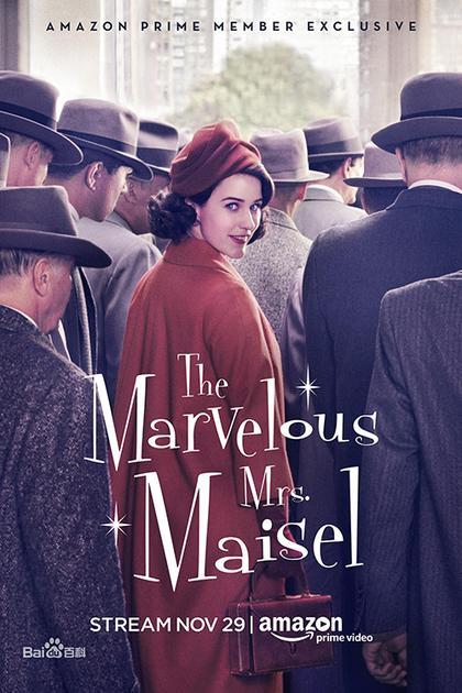 麦瑟尔夫人第一季海报