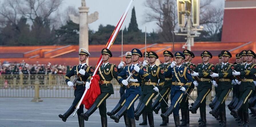 天安门广场举行元旦升旗仪式