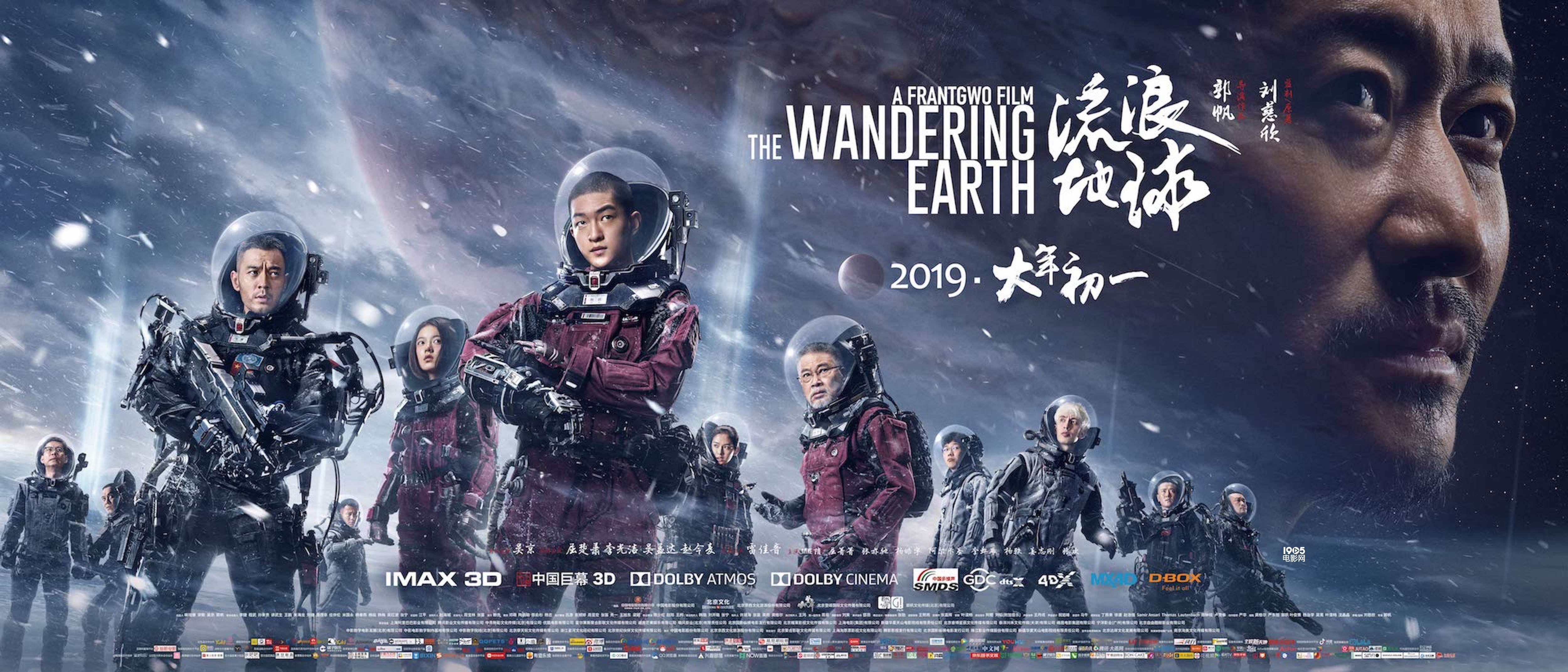 《流浪地球》金猪拱门,科幻产业成掘金新战场?