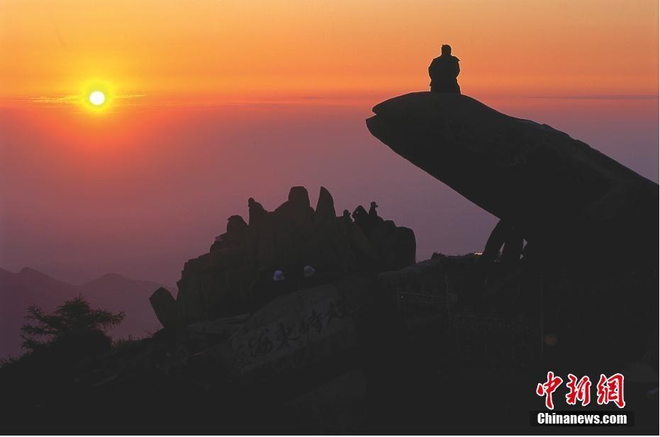 五岳雄风——泰山