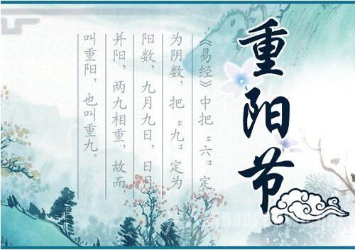 插茱萸辟邪、饮菊花酒 重阳节旧俗今存几何?