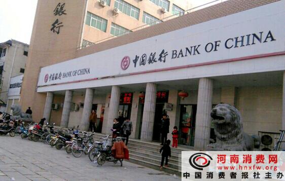 中国银行网办信用卡柜台激活遭拒用户获赔2000元