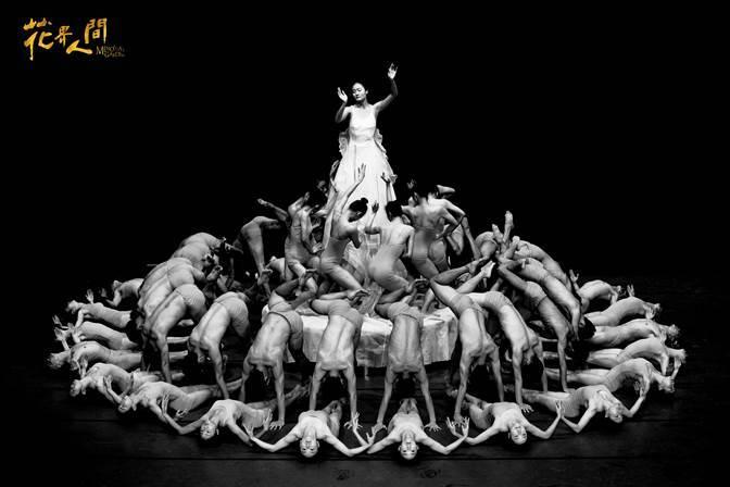 全新大型原创民族舞剧《花界人间》重磅出击,时空流转千古绝唱